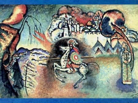 D'après Saint Georges et le Dragon, Vassily Kandinsky, 1915, Russie, XXe siècle. (Marsailly/Blogostelle)