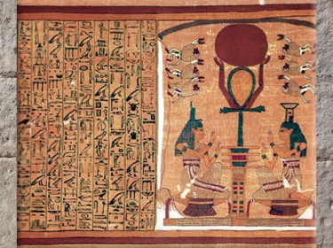 D'après les déesses Isis et Nephtys, pilier Djed, Ankh, disque solaire, papyrus d'Ani, XIXe dynastie, Thèbes, Nouvel Empire, Égypte Ancienne. (Marsailly/Blogostelle)