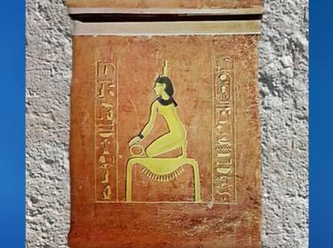 D'après la déesse Isis, le signe de l'or et l'anneau de l'infini, sarcophage d'Aménophis II, vallée des rois, Thèbes, Nouvel Empire, Égypte Ancienne. (Marsailly/Blogostelle)