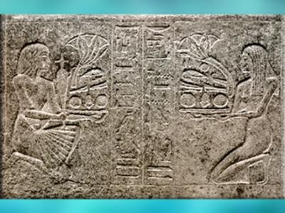 D'après une scène d'offrandes de papyrus, stèle de Dédia, vouée à la triade d'Abydos, Osiris, Isis et Horus, diorite, XVIIIe dynastie, Nouvel Empire, Égypte Ancienne. (Marsailly/Blogostelle)