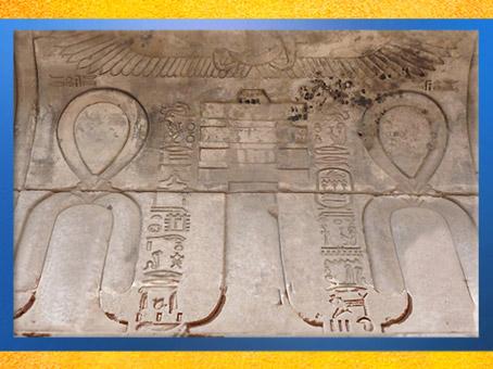 D'après les nœuds d'Isis et pilier Djed, temple de Dendérah, période Ptolémaïque, Égypte Ancienne. (Marsailly/Blogostelle)