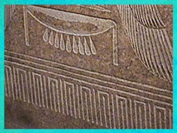 D'après les motifs en façade de palais, en bas du sarcophage de Ramsès III, XXe dynastie, Vallée des Rois, Thèbes, Nouvel Empire, Égypte Ancienne. (Marsailly/Blogostelle)
