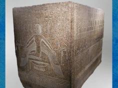 D'après le sarcophage de Ramsès III, vers 1190 avjc, Vallée des Rois, Thèbes, XXe dynastie, Nouvel Empire, Égypte Ancienne. (Marsailly/Blogostelle)