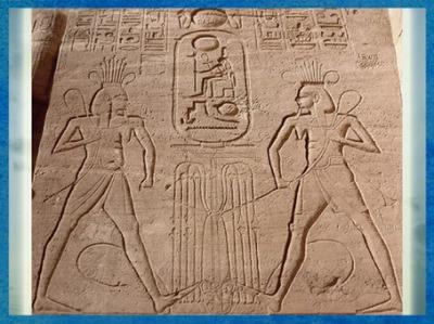 D'après les deux Hâpy, coiffes papyrus et nénufar-lotus, et le Sema-Taouy, temple de Ramsès II, 1292-1225 avjc, Nouvel Empire, Abou Simbel, Égypte Ancienne. (Marsailly/Blogostelle)