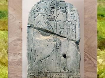 D'après les déesses Touaret-Touaris et Renenoutet-Thermouthis, stèle de Hay, calcaire, Deir el-Médineh, Thèbes, règne de Ramsès III, XXe dynastie, Nouvel Empire, Égypte Ancienne. (Marsailly/Blogostelle)