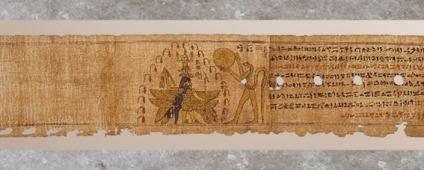 D'après Atoum-serpent et le dieu Bès, papyrus magique, écriture hiératique, vers 663-525 avjc, Basse Époque, Égypte ancienne. (Marsailly/Blogostelle)