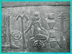 D'après le hiéroglyphe de l'accouchement, temple de Kom Ombo, Assouan, IIe siècle avjc, Époque Ptolémaïque, Égypte Ancienne. (Marsailly/Blogostelle)