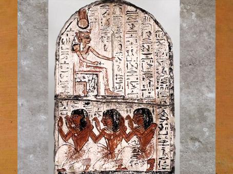 D'après la déesse Renenoutet-Thermouthis, stèle dédiée par le sculpteur et peintre Ken, recto, calcaire, Deir el-Médineh, village des artisans, Thèbes, XVIIIe dynastie, Nouvel Empire, Égypte Ancienne. (Marsailly/Blogostelle)
