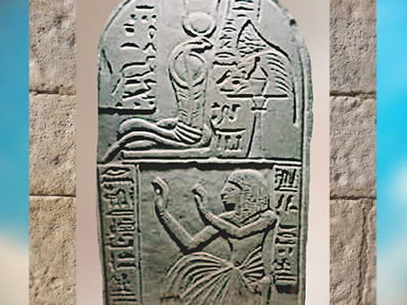 D'après la déesse Renenoutet, honorée par le scribe Nakhtimen, XIXe dynastie, époque de Ramsès II, Nouvel Empire, Égypte Ancienne. (Marsailly/Blogostelle)
