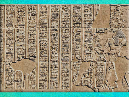 D'après le Décret de l'Abaton, consigné par le dieu Thôt, porte d'Hadrien, temple de Philae, XXXe dynastie-époque romaine, île d'Aguilkia, Assouan, Égypte Ancienne. (Marsailly/Blogostelle)