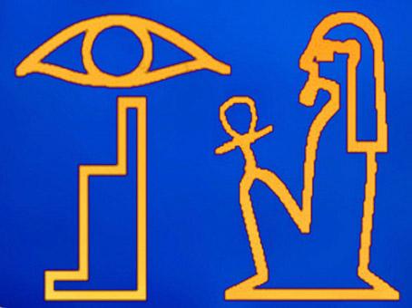 D'après le hiéroglyphe désignant le dieu Osiris, Égypte Ancienne. (Marsailly/Blogostelle)