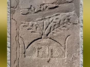 D'après le tombeau mythique d'Osiris, dite butte d'Osiris, relief, temple d'Amon, Karnak, Égypte Ancienne. (Marsailly/Blogostelle)