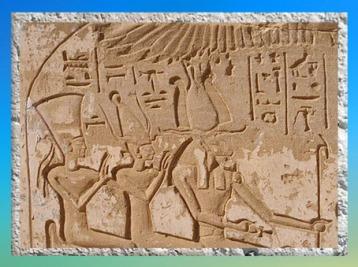 D'après la triade d'Éléphantine, Khnoum-Rê, Satis et Anouket-Anoukis, XXe dynastie, île d'Éléphantine, Assouan, Égypte Ancienne. (Marsailly/Blogostelle)