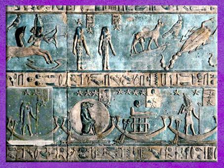 D'après le Sagittaire, le Scorpion et Thôt babouin dieu Lune, vers 50 avjc, temple d'Hathor, Dendéra, époque Ptolémaïque, Égypte Ancienne. (Marsailly/Blogostelle)