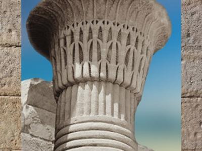 D'après un chapiteaux, motif végétal, temple d'Isis, Philae, XXXe dynastie-époque romaine, Aguilkia, Assouan,Égypte Ancienne. (Marsailly/Blogostelle)