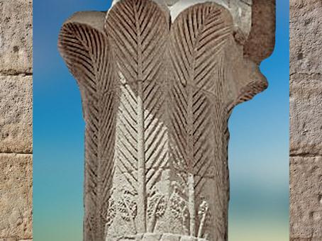 D'après un chapiteau, motif de palmes et dattes, temple de Philae, XXXe dynastie-époque romaine, Aguilkia, Assouan,Égypte Ancienne. (Marsailly/Blogostelle)