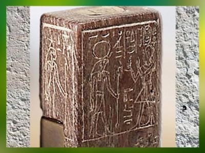D'après la déesse Sothis-Sopdet et Aménophis III, qui offre Maât à Rê, gnomon en bois,instrument astronomique à ombre, vers 1400 - 1350 avjc, XVIIIe dynastie, Nouvel Empire, Égypte Ancienne. (Marsailly/Blogostelle)