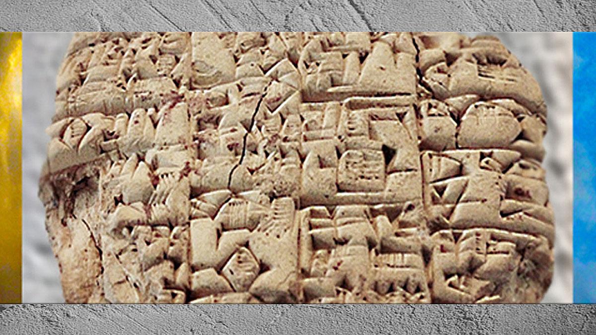 D'après la Mésopotamie, Sumer, histoire de l'art. (Marsailly/Blogostelle)