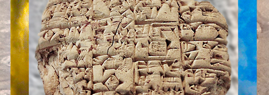 D'après un texte sumérien, Mésopotamie, ouverture. (Marsailly/Blogostelle)