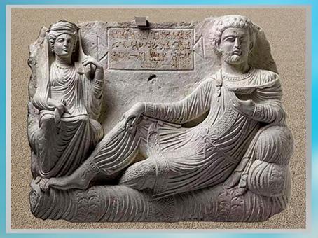 D'après Maliku et son épouse Hadira, scène de banquet, relief funéraire, calcaire, Palmyre, Iere moitié du IIIe siècle, Syrie. (Marsailly/Blogostelle)