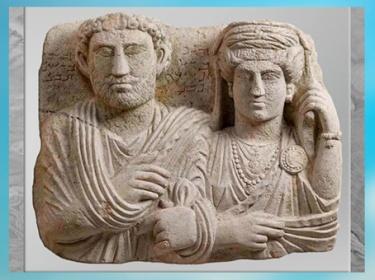 D'après le couple Zabdibôl et Haggai, relief funéraire avec inscription, IIe-IIIe siècle, pierre, relief funéraire, Palmyre, Syrie. (Marsailly/Blogostelle)
