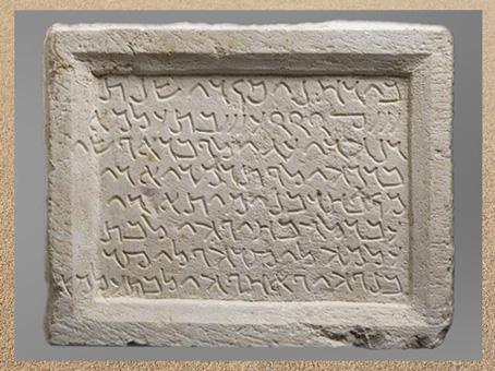 D'après l'inscription funéraire d'Ogilu, dalle funéraire, 57, Ier siècle, calcaire, antique Palmyre, Syrie. (Marsailly/Blogostelle)