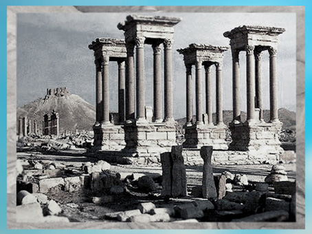 D'après le Tétrapyle, vestiges de la cité de Palmyre, Ier-IIIe siècle, Syrie. (Marsailly/Blogostelle)