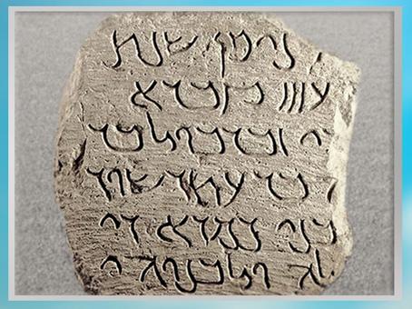 D'après une dédicace funéraire, Palmyrénien, tombe de Zabdibôl, pour lui et ses enfant, 4 avjc, calcaire, Ier siècle avjc, antique Palmyre, Syrie. (Marsailly/Blogostelle)