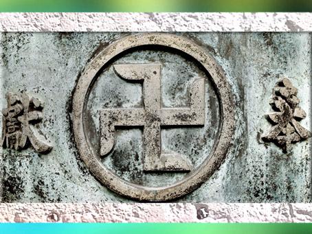 D'après un svastika, symbole bouddhiste de bonheur, de sagesse et d'harmonie, temple Senso-Ji, Tokyo, Japon. (Marsailly/Blogostelle)