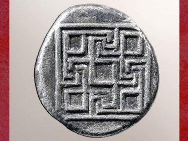 D'après un labyrinthe, statère de Cnossos, argent, vers 425-360 avjc, Crète, Grèce antique. (Marsailly/Blogostelle