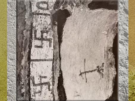 D'après des inscriptions, svastikas et ancre, catacombes paléochrétiennes, Sainte Priscilla, Rome, fin IIe siècle, Italie. (Marsailly/Blogostelle)