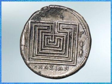 D'après un labyrinthe, statère de Cnossos, argent, 450 avjc, Crète, Grèce antique. (Marsailly/Blogostelle)