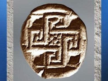 D'après le labyrinthe-svastika, statère de Cnossos, argent, vers 450 avjc, Crète, Grèce antique. (Marsailly/Blogostelle)