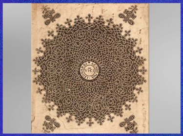 D'après un tracé labyrinthique, rosace d'entrelacs, dessin de Leonardo da Vinci, XVIe siècle, codex Vallardi. (Marsailly/Blogostelle)
