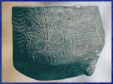 D'après une poterie à décor incisé, motifs de cerfs et pictogrammes, terre cuite, Espagne, néolithique. (Marsailly/Blogostelle)