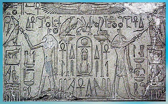 D'après le dieu Seth et Horus Faucon, stèle du roi Thoutmosis, linteau, temple de Seth, XVIIIe dynastie, Nouvel Empire, Égypte Ancienne. (Marsailly/Blogostelle)