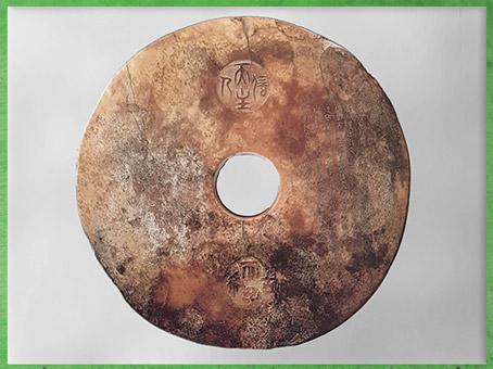 D'après un disque Bi, jade ambré, 3000-2000 avjc, culture de Liangzhu, néolithique, inscriptions sous l'empereur Qianlong, dynastie Qing, Chine ancienne. (Marsailly/Blogostelle)