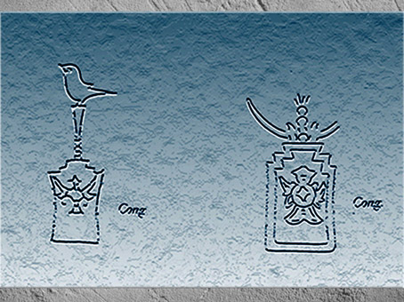 D'après des pictogrammes de jades cong, vers 3300-2000 avjc, culture de Liangzhu, néolithique, Chine ancienne. (Marsailly/Blogostelle)