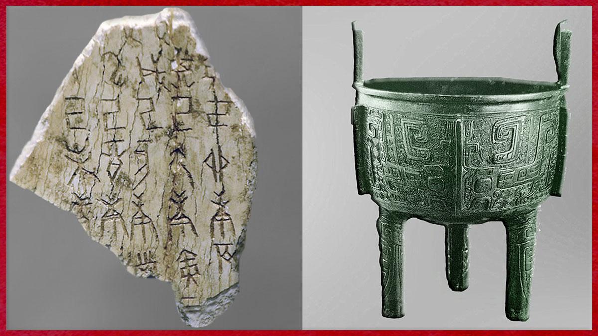 D'après l'art de la Chine ancienne, époque Shang, âge du Bronze. (Marsailly/Blogostelle)