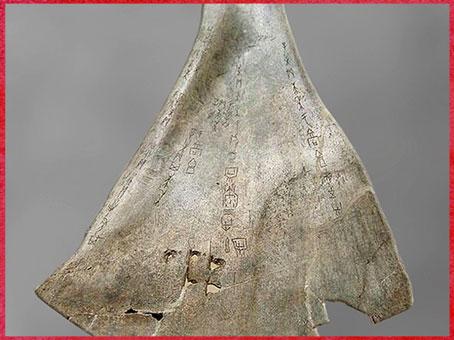 D'après un os oraculaire, écriture incisée sur omoplate de bœuf, XIIe siècle avjc, dynastie Shang, âge du Bronze, Chine ancienne. (Marsailly/Blogostelle)