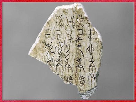 D'après des inscriptions divinatoires, os de bovidé, dynastie Shang, 1200 avjc, Anyang, Henan, âge du Bronze, Chine ancienne. (Marsailly/Blogostelle)