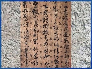 D'après une calligraphie, manuel de correspondance amicale, 12 mois, encre sur papier, dynastie des Tang, VIIe – début Xe siècle, Chine ancienne. (Marsailly/Blogostelle)